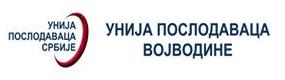 Unija poslodavaca Vojvodine